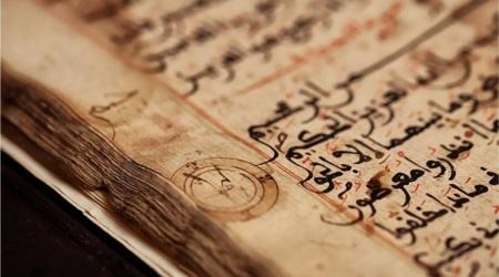 لماذا يُناقِش الملحدون تعاليم القرآن وهم غير مؤمنين بالله أصلاً؟