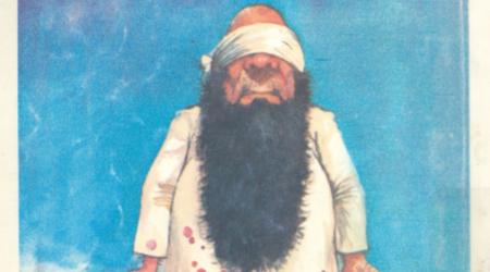 فرج فودة – الإرهاب (PDF)