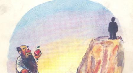 فرج فودة – قبل السقوط (PDF)