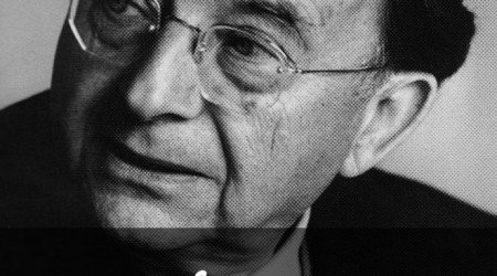 إيريك فروم – ما وراء الأوهام (PDF)