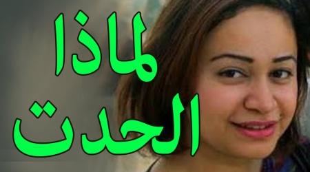 برنامج البط الأسود – الحلقة 9 – مع المُلحدة المصرية خديجة جمال