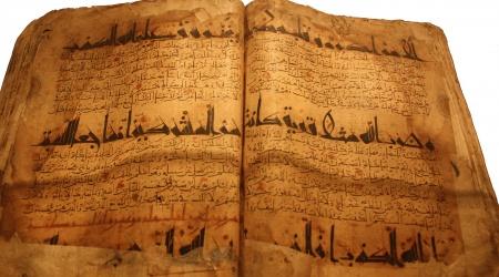 القرأن والسنة كمصدر تاريخي