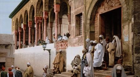 عن المؤسسة الإسلامية